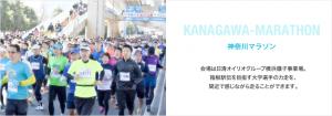 slide2_kanagawa