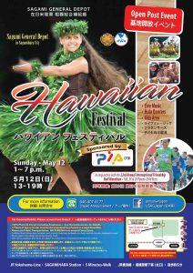 Hawaiian-Fest'19-POSTER-2