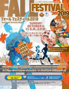 Fall Festival'19-Bugle